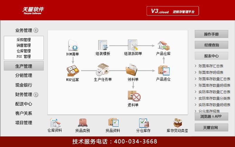 V3.NET工5.jpg