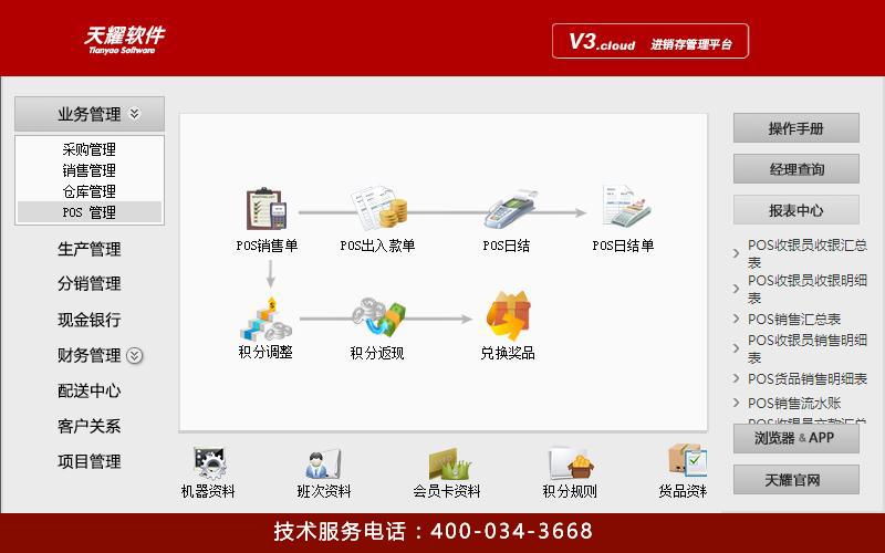 V3.NET工4.jpg