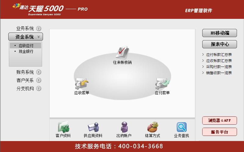 5000商5.jpg