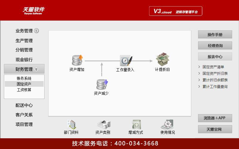 V3.NET工9.jpg