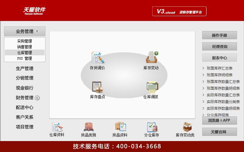 V3.NET工3.jpg