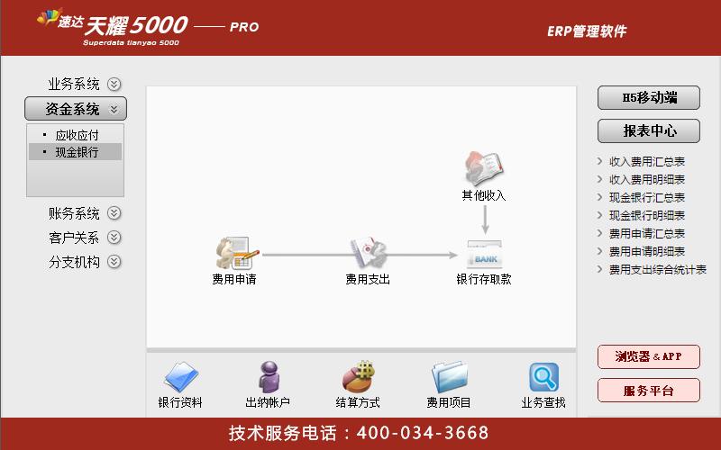 5000商6.jpg
