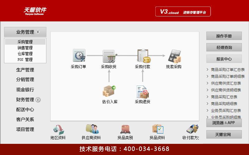 V3.NET工1.jpg