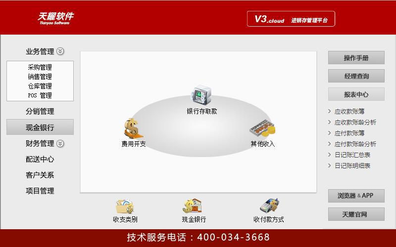 V3.NET商6.jpg