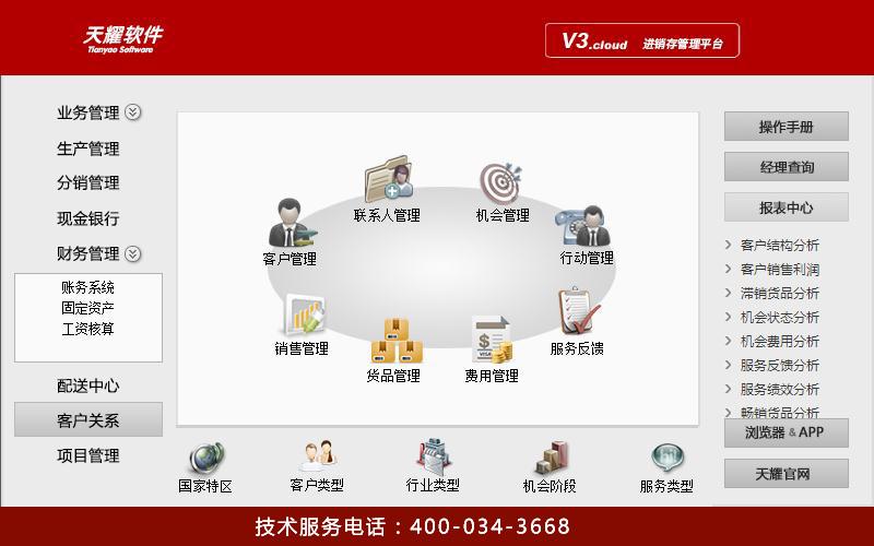 V3.NET工12.jpg