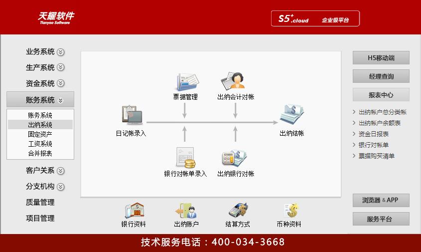 天耀S5商11.jpg