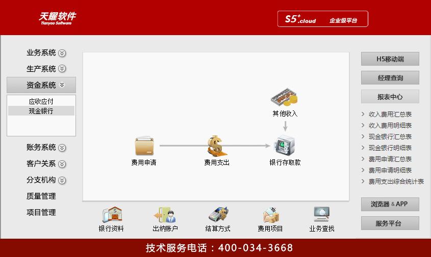 天耀S5商9.jpg