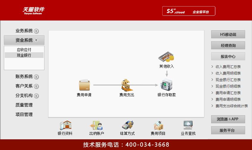 天耀S5商7.jpg